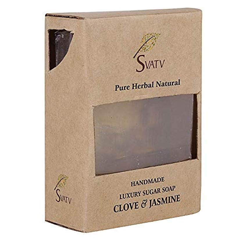 受ける一杯憂慮すべきSVATV Handmade Luxury Sugar Natural Soap ll Clove & Jasmine ll For All Skin types 100g Bar ll Kosher Certified