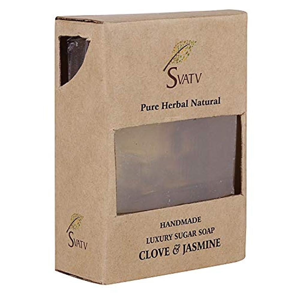 フォアタイプ買収キャンプSVATV Handmade Luxury Sugar Natural Soap ll Clove & Jasmine ll For All Skin types 100g Bar ll Kosher Certified