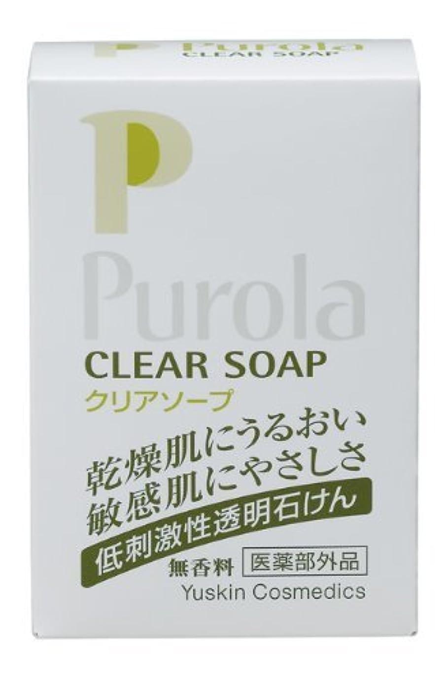 プローラ 薬用クリアソープ 100g (敏感肌用 透明石鹸) 【医薬部外品】