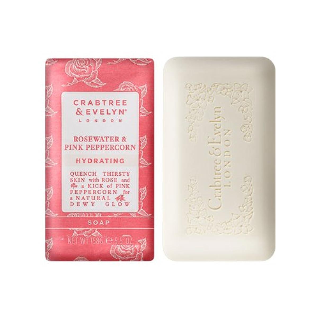 補正ゲートコロニーCrabtree & Evelyn Rosewater & Peppercorn Soap 158g