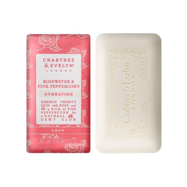 表面置くためにパックファーザーファージュCrabtree & Evelyn Rosewater & Peppercorn Soap 158g
