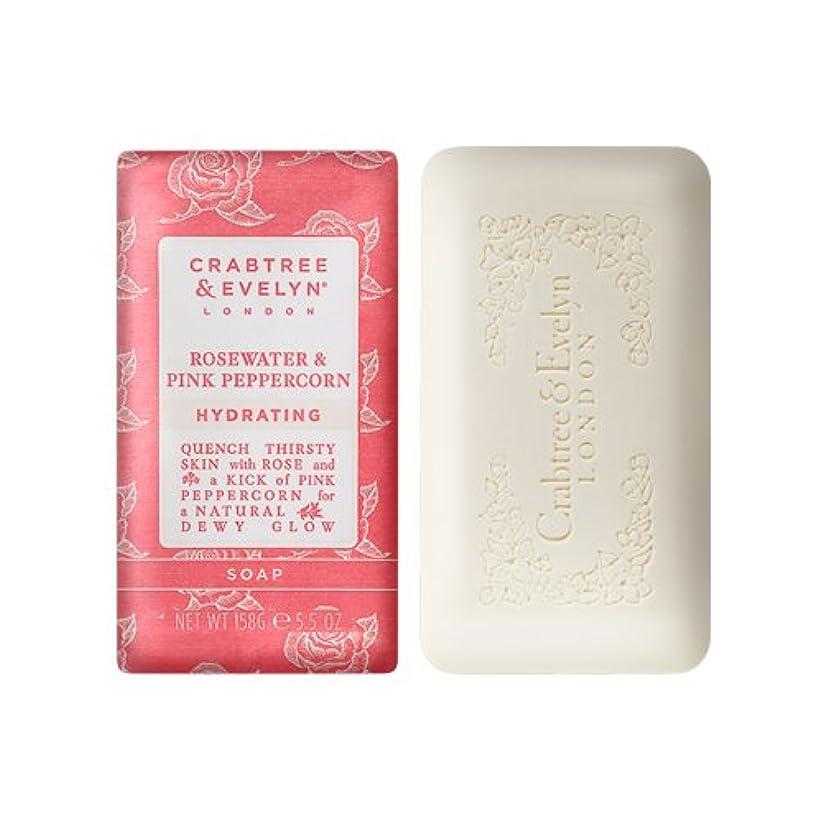 相続人注ぎますしがみつくCrabtree & Evelyn Rosewater & Peppercorn Soap 158g