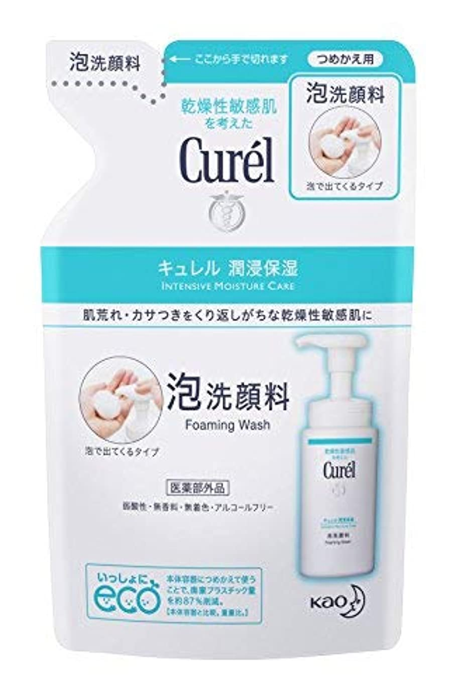 リブ特許リマ花王 キュレル 泡洗顔料 つめかえ用 130ml × 4個セット