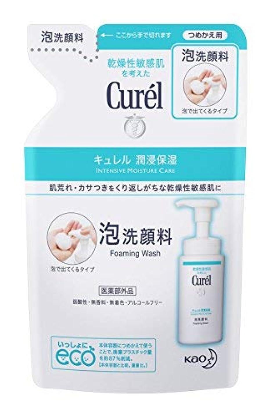 スポンジイサカ肝花王 キュレル 泡洗顔料 つめかえ用 130ml × 4個セット
