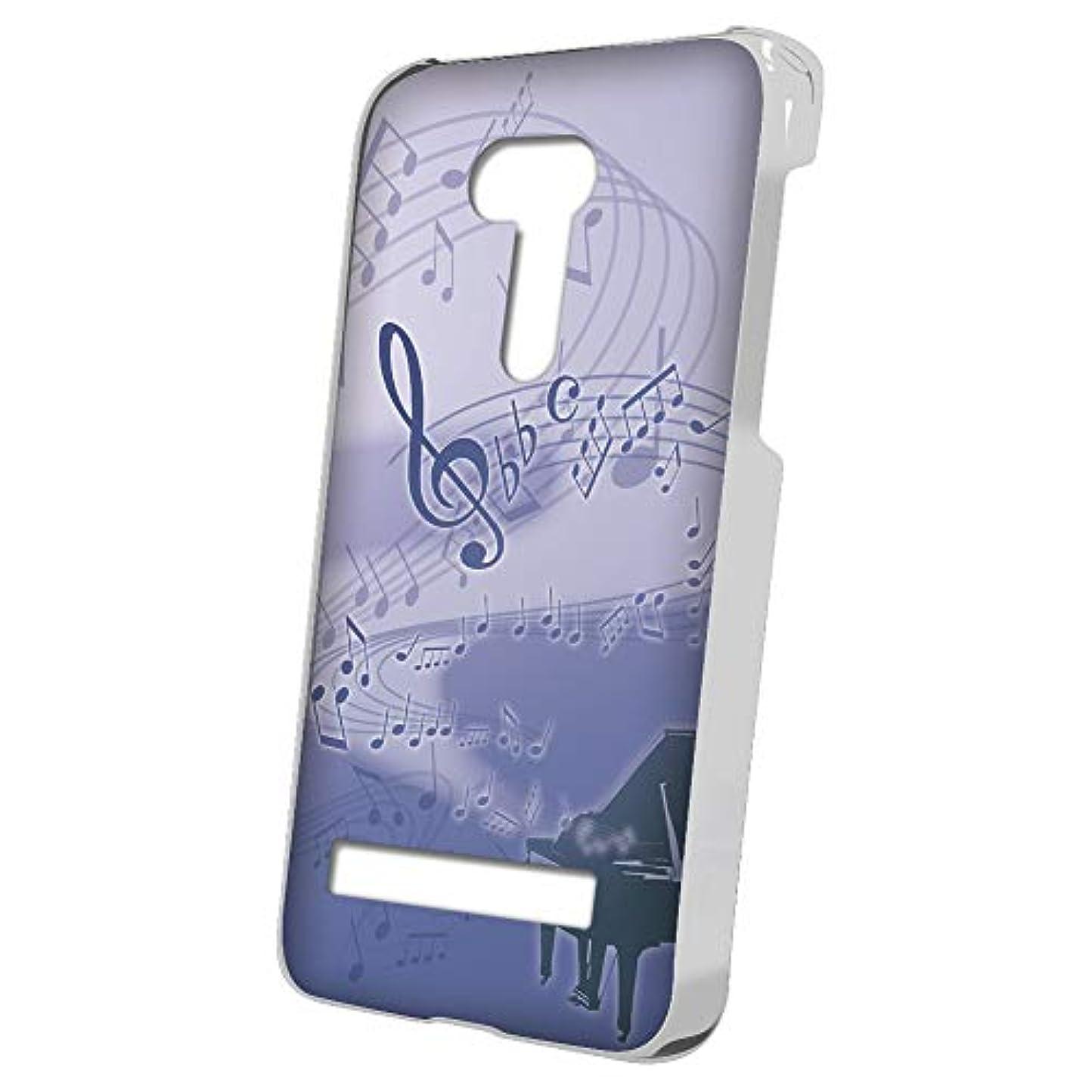 ヒステリック感情の長さスマQ ZenFone Go ZB551KL 音符 ピアノ スマホケース ハードケース ASUS エイスース ゼンフォン ゴー SIMフリー ami_(D.ブルー)