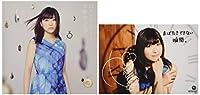 【Amazon.co.jp限定】ロケットビート(CD)(複製サイン&コメント入りオリジナルブロマイド付)