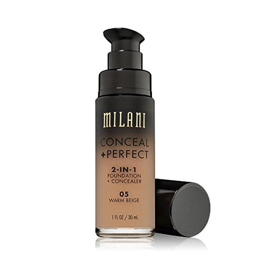 世界の窓持ってる天気MILANI Conceal + Perfect 2-In-1 Foundation + Concealer - Warm Beige (並行輸入品)