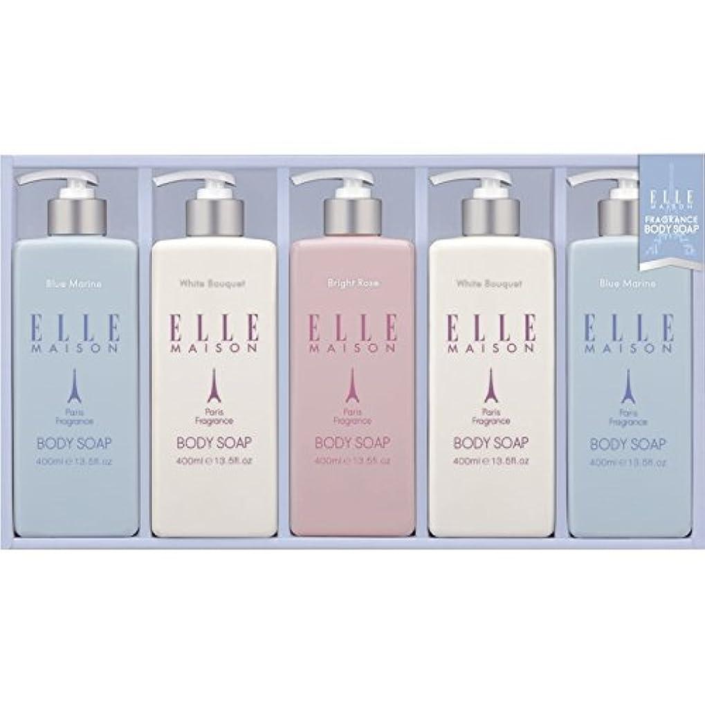 繰り返し溶けるブローホールELLE MAISON ボディソープギフト EBS-25 【保湿 いい匂い うるおい 液体 しっとり 良い香り やさしい 女性 贅沢 全身 美肌 詰め合わせ お風呂 バスタイム 洗う 美容】