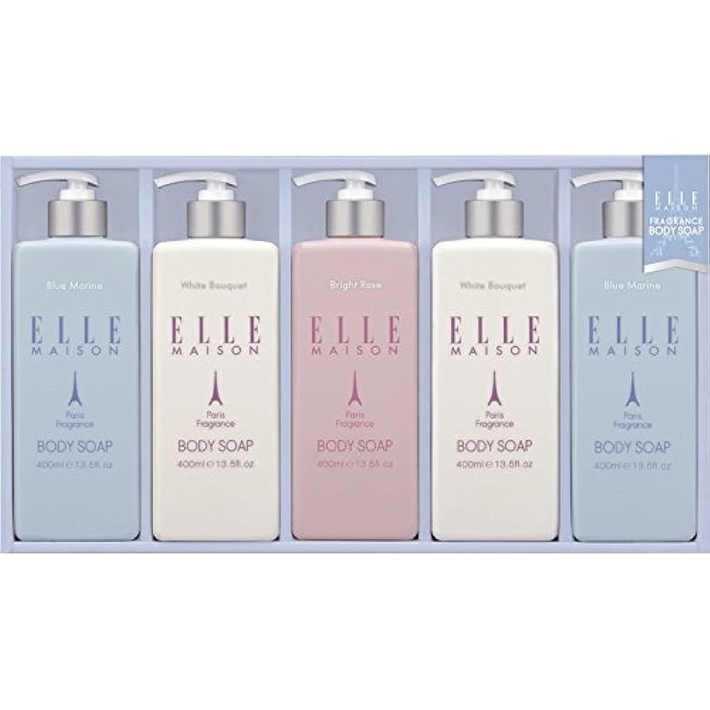 曲がった恥ずかしい衛星ELLE MAISON ボディソープギフト EBS-25 【保湿 いい匂い うるおい 液体 しっとり 良い香り やさしい 女性 贅沢 全身 美肌 詰め合わせ お風呂 バスタイム 洗う 美容】