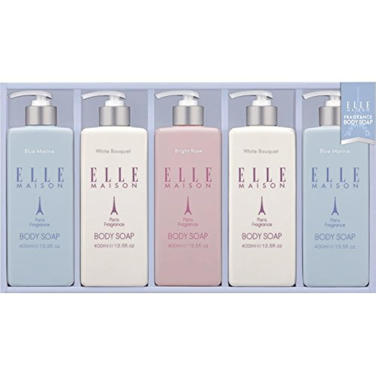 ELLE MAISON ボディソープギフト EBS-25 【保湿 いい匂い うるおい 液体 しっとり 良い香り やさしい 女性 贅沢 全身 美肌 詰め合わせ お風呂 バスタイム 洗う 美容】