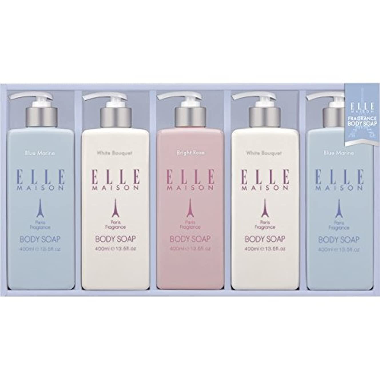 デッド同時スライスELLE MAISON ボディソープギフト EBS-25 【保湿 いい匂い うるおい 液体 しっとり 良い香り やさしい 女性 贅沢 全身 美肌 詰め合わせ お風呂 バスタイム 洗う 美容】