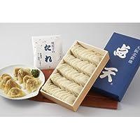 【点天】ひとくち餃子 45個入(タレ・ラー油付)