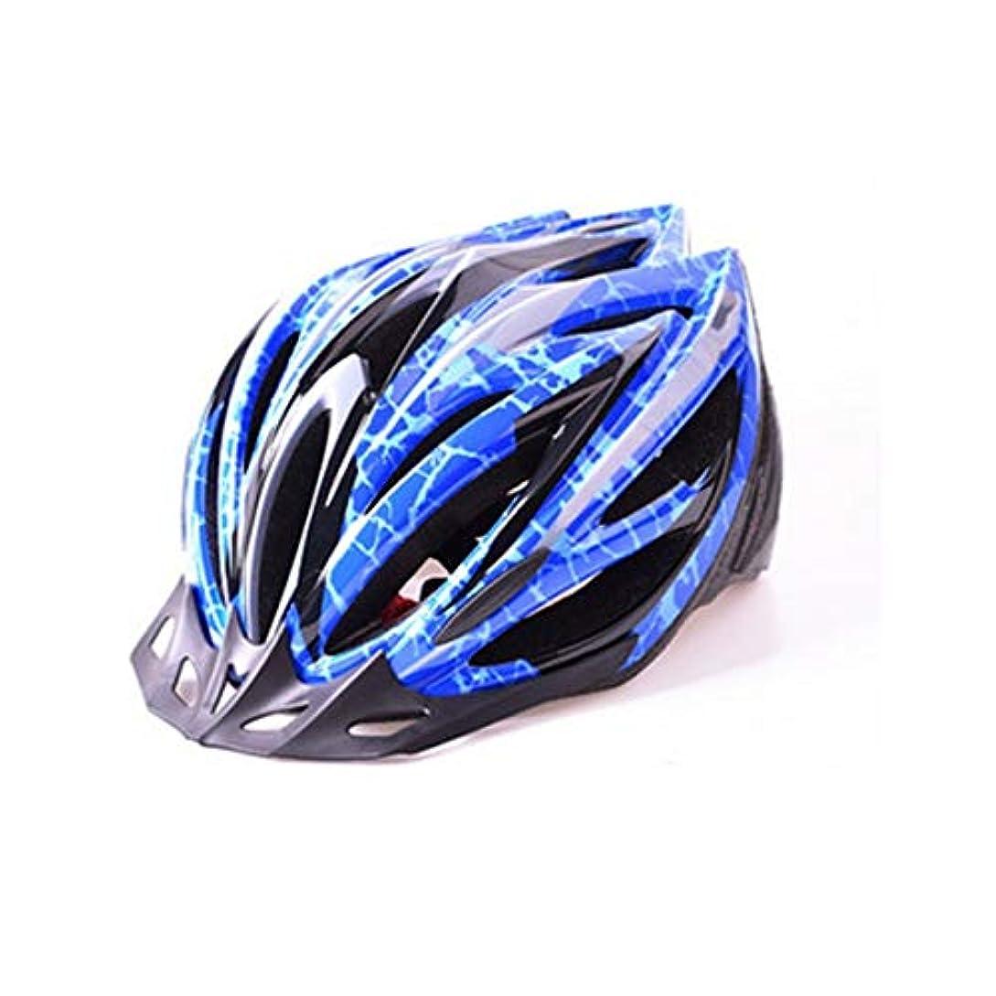十代みなさん不和CQIANG エアフロー自転車用ヘルメット、インモールド補強スケルトン、追加保護、For 56-60 Cmヘッドの周方向に適し、パープル、ブルー、ブラック ComfortSafety