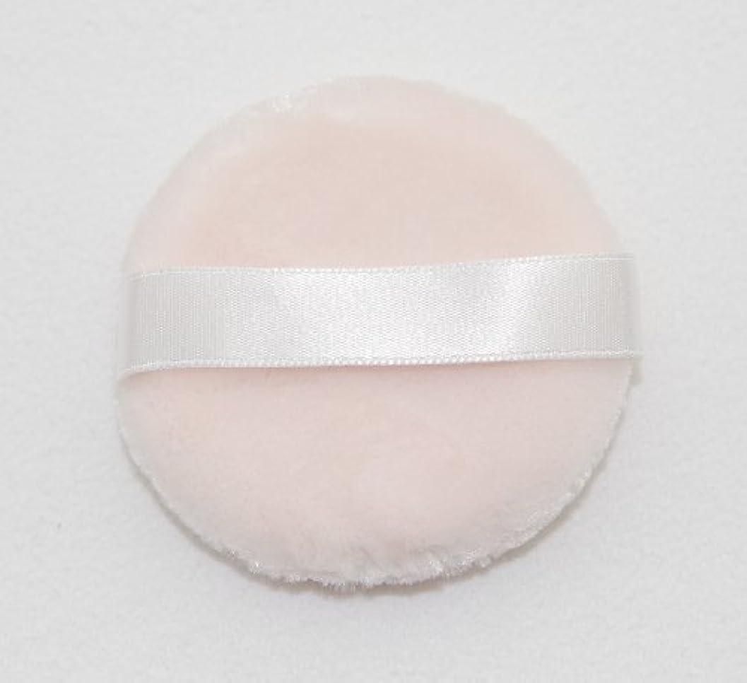 いいね制裁ビスケット綺羅化粧品 フェイスパウダー/プレミアムパウダー 携帯コンパクト用 替えパフ
