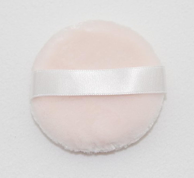 防水包括的百綺羅化粧品 フェイスパウダー/プレミアムパウダー 携帯コンパクト用 替えパフ