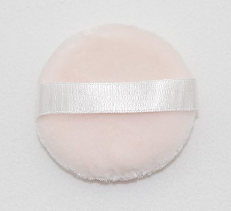 いちゃつくレジデンス印をつける綺羅化粧品 フェイスパウダー/プレミアムパウダー 携帯コンパクト用 替えパフ