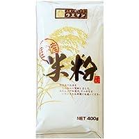 (ハラル認定商品) 上万糧食製粉所 国内産米粉400g×10個