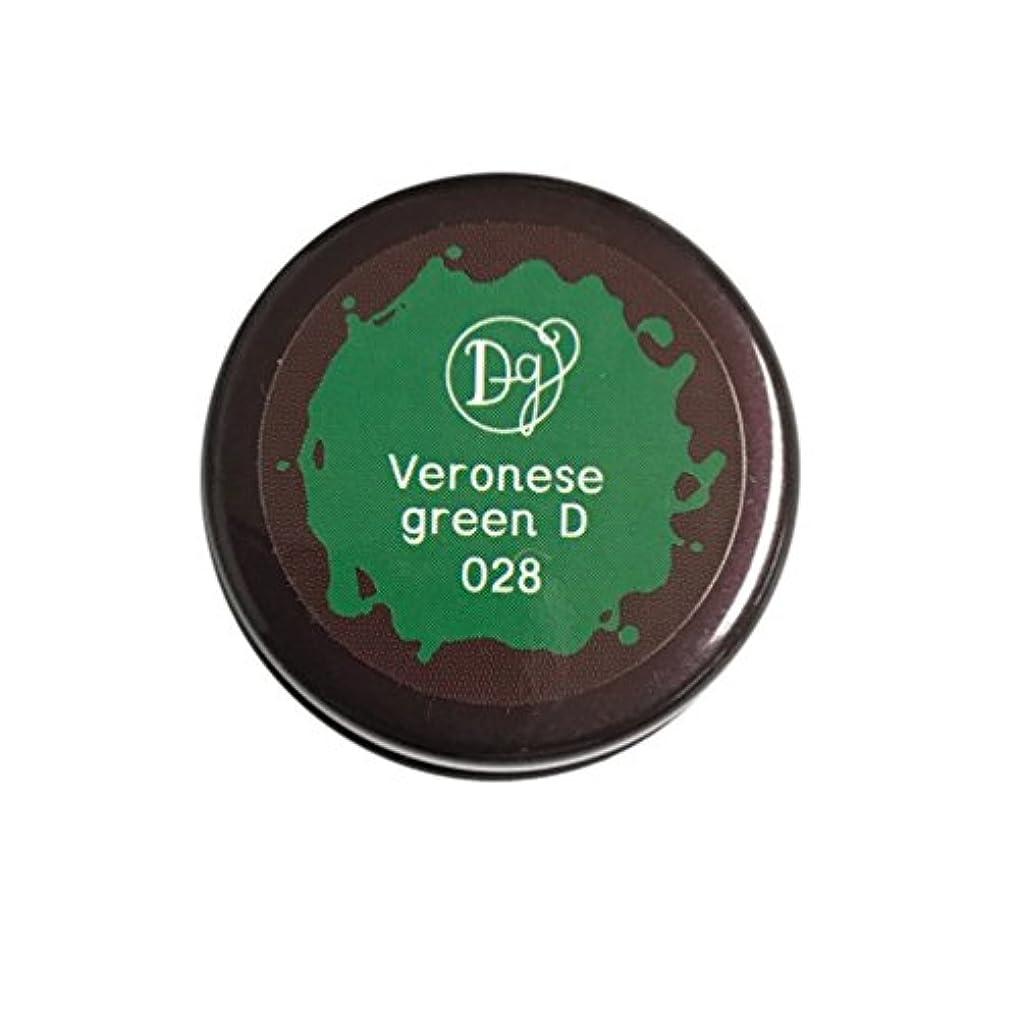 列車常に除去DECORA GIRL カラージェル #028 ヴェネローゼグリーンディープ