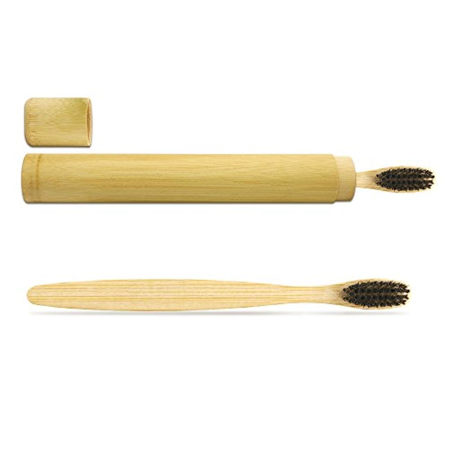 N-amboo 竹製 高耐久度 歯ブラシ ケース付き 軽量 携帯便利 出張旅行