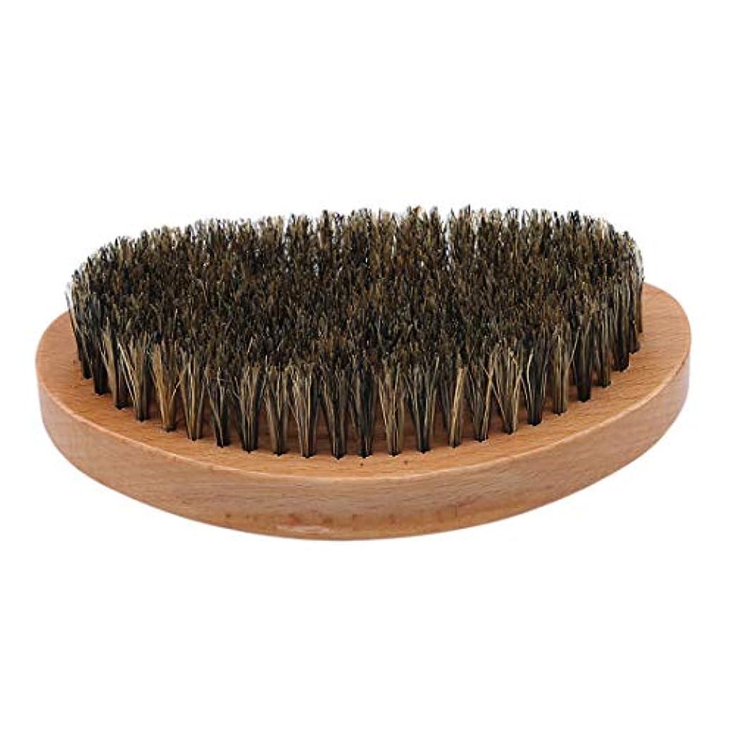 分泌する人生を作る乳白KLUMA ひげブラシ シェービングブラシ 髭剃り 毛髭ブラシ 泡立ち 理容 美容ツール 旅行用 1#