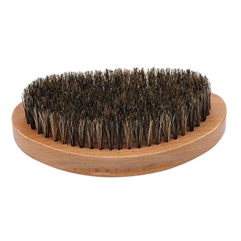 頻繁にピストル打ち上げるKLUMA ひげブラシ シェービングブラシ 髭剃り 毛髭ブラシ 泡立ち 理容 美容ツール 旅行用 1#