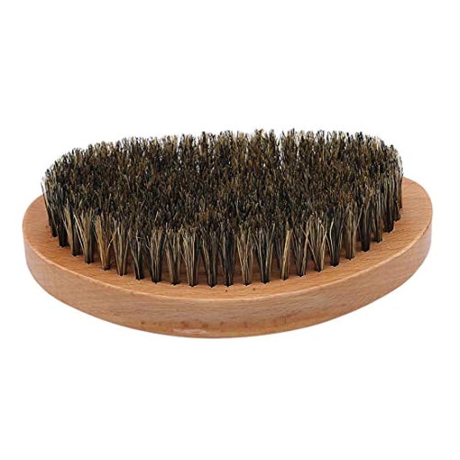 KLUMA ひげブラシ シェービングブラシ 髭剃り 毛髭ブラシ 泡立ち 理容 美容ツール 旅行用 1#