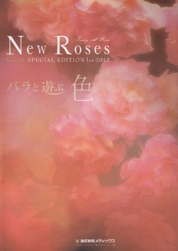 New Roses Special Edition Vol.10 Special Edition for 2012