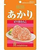 三島 あかり (5袋)
