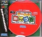 ゲームのかんづめ Vol.1 MCD 【メガドライブ】