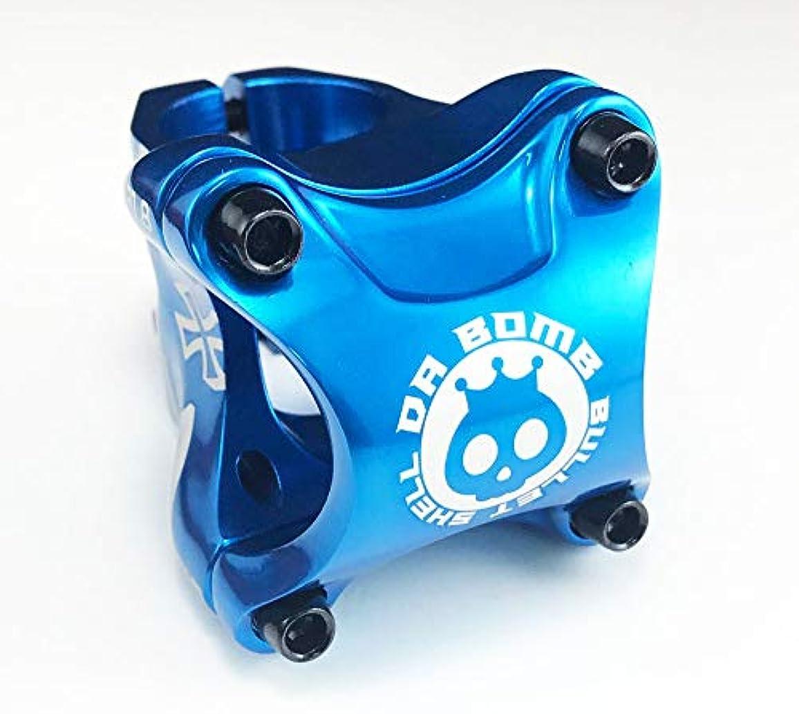 フライト最大化する宿題をするDA BOMB BULLET SHELL インチアルミニウム合金 自転車ステム(ショート35mm)/ 31.8mmX 0度自転車自転車ステムマウンテンバイクアルミニウム合金Stemショートハンドルほとんどの自転車、ロードバイク、MTB、BMX、Fixieギア、サイクリング