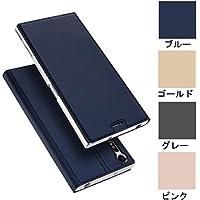 Sony Xperia XZ/Xperia SO-01J/Xperia SOV34 ケース 手帳型 マグネット スタンド機能 高級PUレザー スマホケース 軽量 薄型 耐衝撃 耐摩擦 [DUXDUCIS]