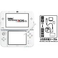 【Amazon.co.jp限定】 【New 2DS LL / New3DS / LL対応 USB充電ケーブル付】New ニンテンドー3DS LL パールホワイト
