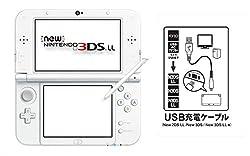 【Amazon.co.jp限定】 【New 2DS LL   New3DS   LL対応 USB充電ケーブル付】New ニンテンドー3DS LL パールホワイト