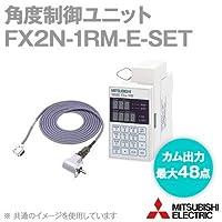 三菱電機(MITSUBISHI) FX2N-1RM-E-SET 角度制御ユニット (カム出力数: 最大48点) (入力数: バンク入力2点) (入出力占有点数: 8点) NN