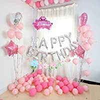 誕生日 風船装飾 バルーン パーティー お祝い  セット 可愛い ピンク  おしゃれ HAPPY BIRTHDAY (ピンク)
