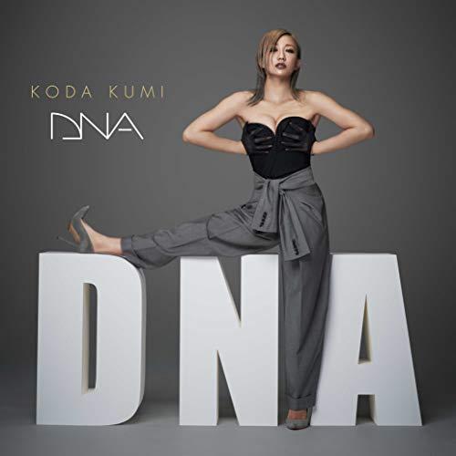 DNA(AL+DVD)