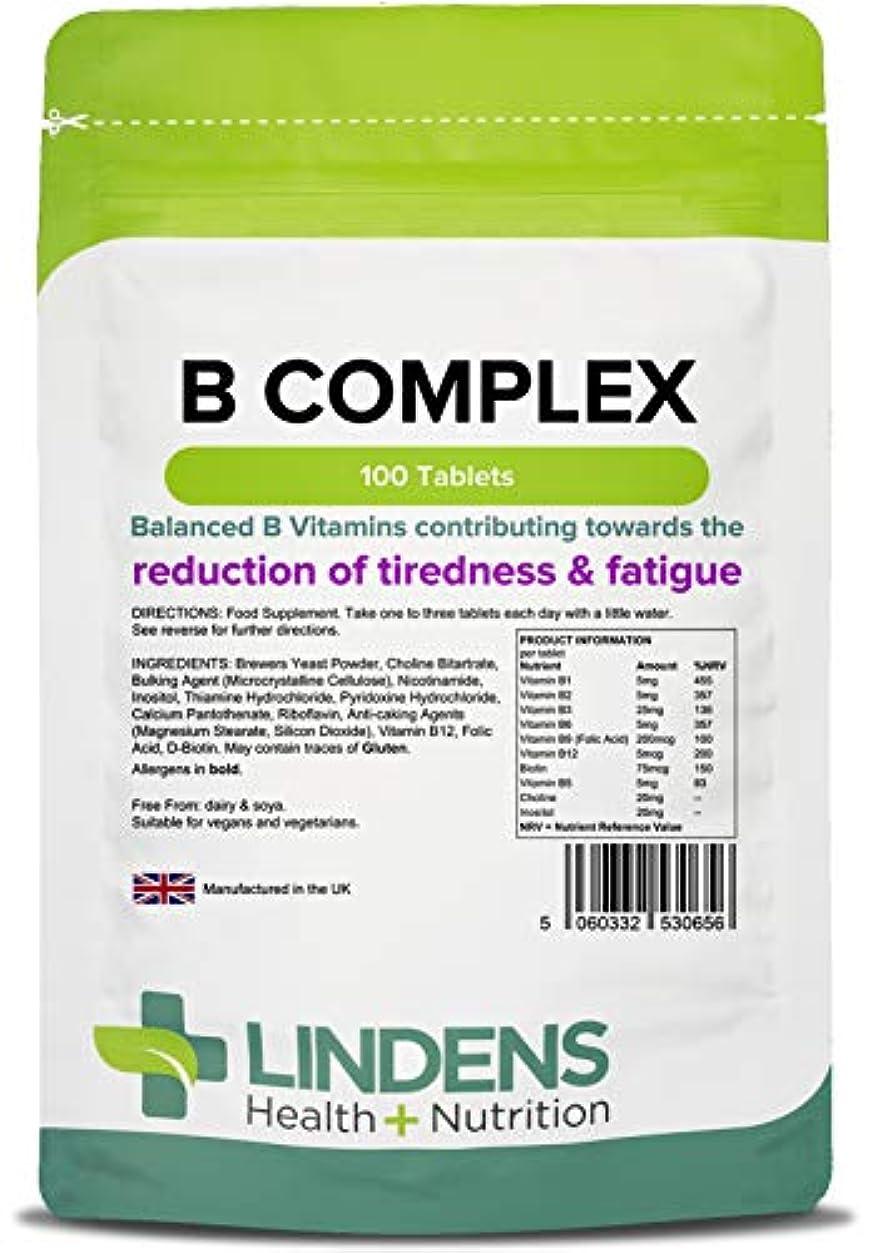 ストライク見物人膨張するビタミンB複合体(全9ビタミンB)100錠