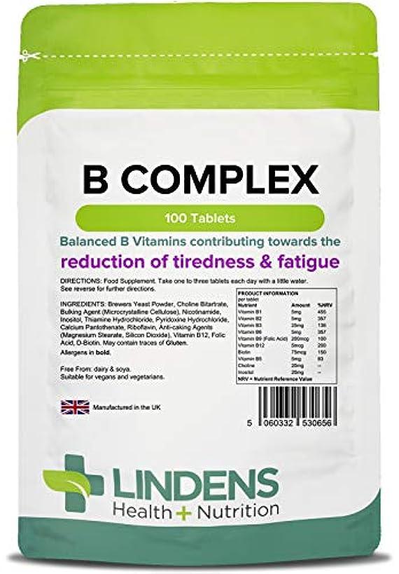 モードつまらないジョージスティーブンソンビタミンB複合体(全9ビタミンB)100錠
