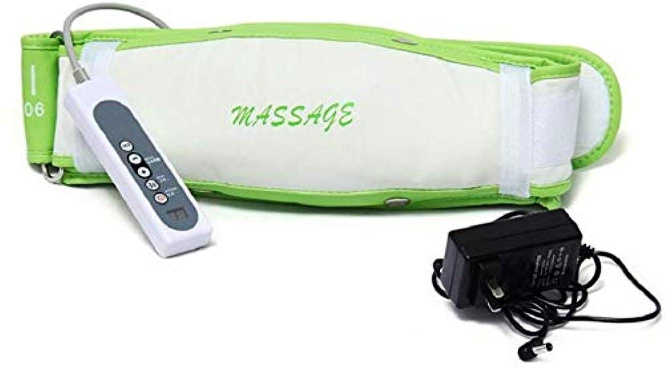 水戸棚みなす汎用ストレス緩和振動スリムマッサージベルトヒートウェイトウエストマッサージ付き