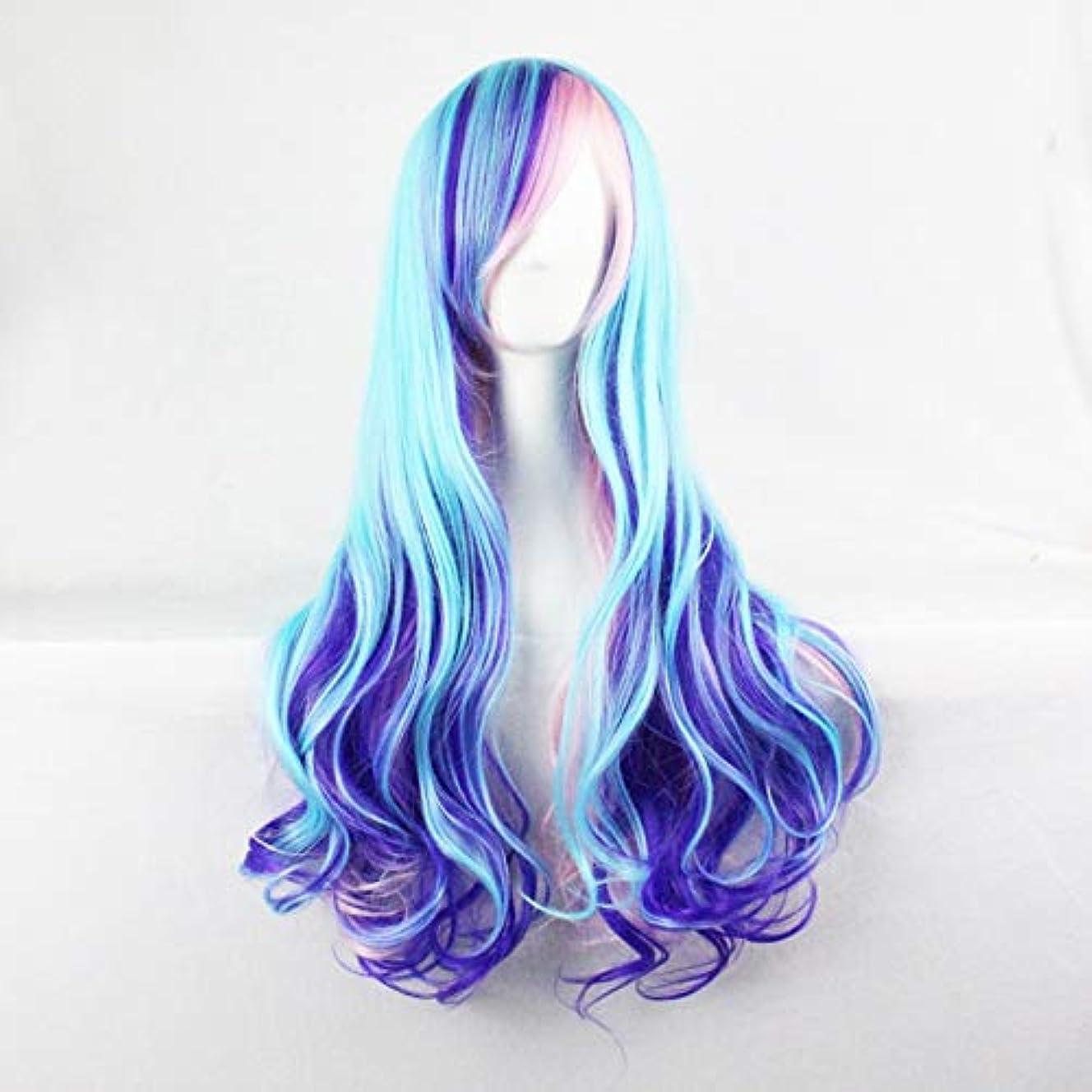 鳴らすロック解除ブローかつらキャップでかつらファンシードレスカールかつら女性用高品質合成毛髪コスプレ高密度かつら女性&女の子ブルー、ピンク、パープル (Color : 青)
