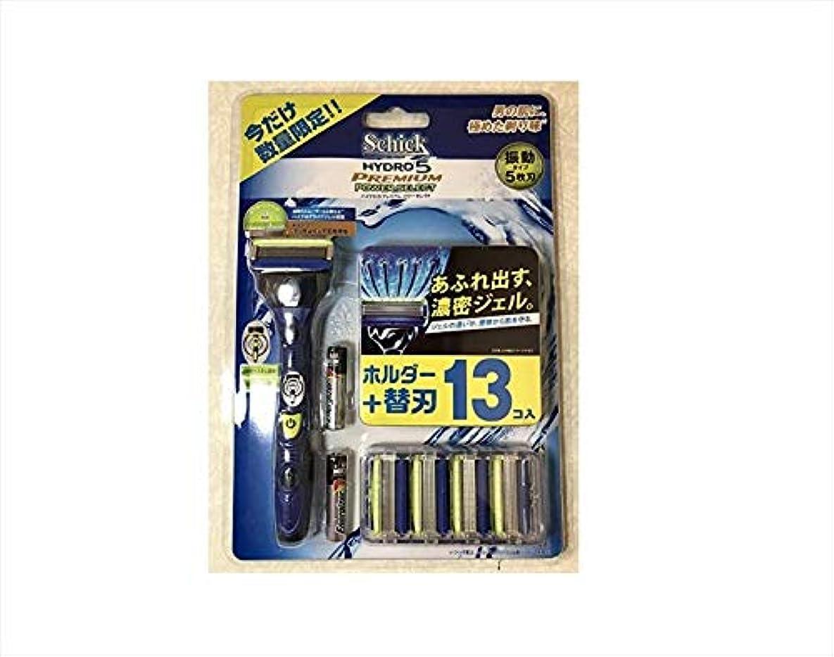 ペースト負発揮するお買い得 シック ハイドロ5 パワーセレクトホルダー1本+ 替刃 (13コ入)+電池2本