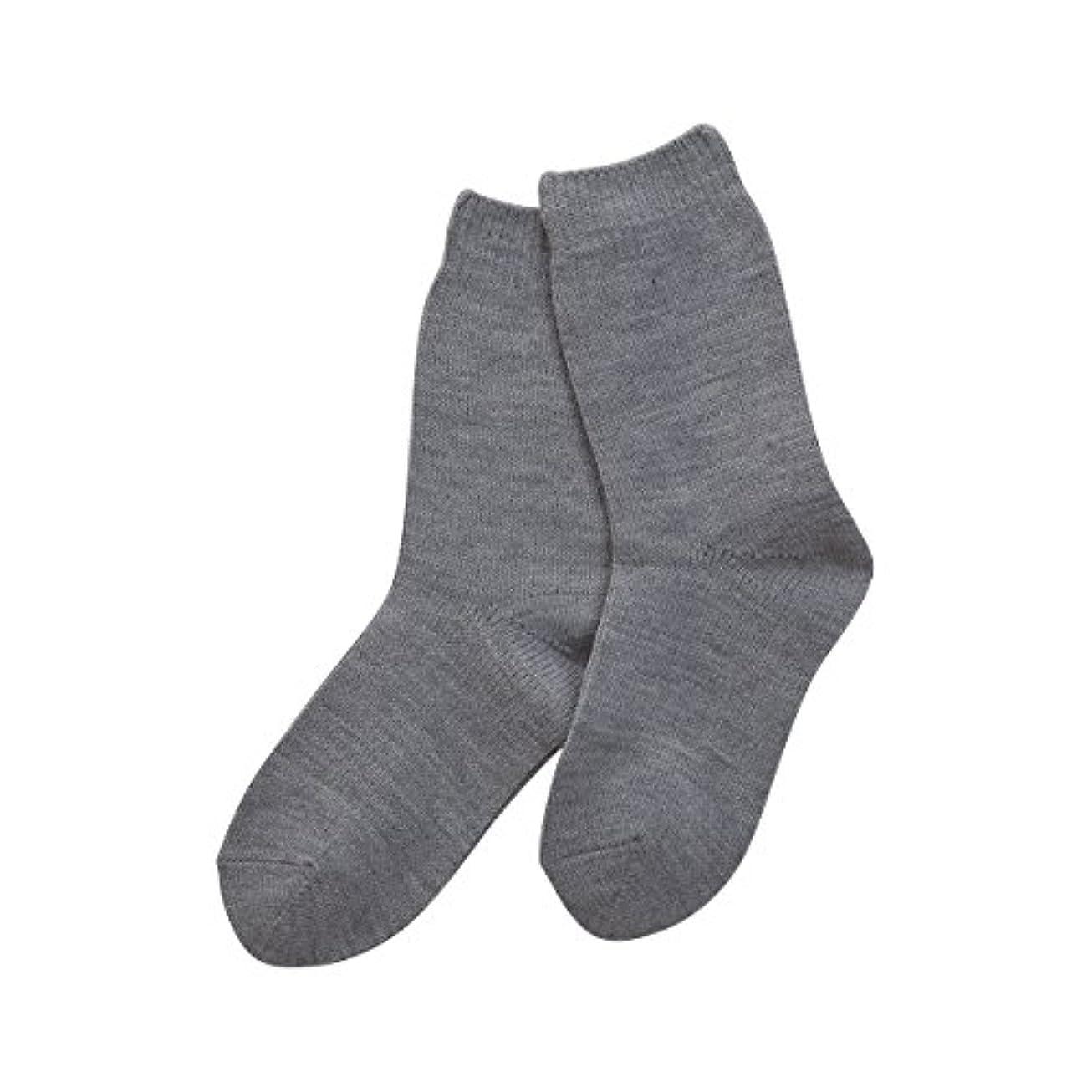 ファンシー嵐が丘純粋に(コベス) KOBES ゴムなし 毛混 超ゆったり特大サイズ 靴下 日本製 紳士靴下