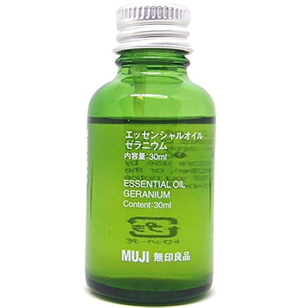 でコテージ生産的【無印良品】エッセンシャルオイル30ml(ゼラニウム)