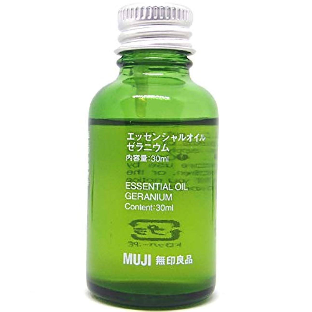 インゲン入場料排泄物【無印良品】エッセンシャルオイル30ml(ゼラニウム)