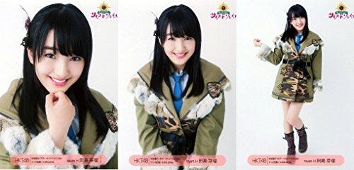【田島芽瑠】 公式生写真 HKT48 サシコ・ド・ソレイユ2...