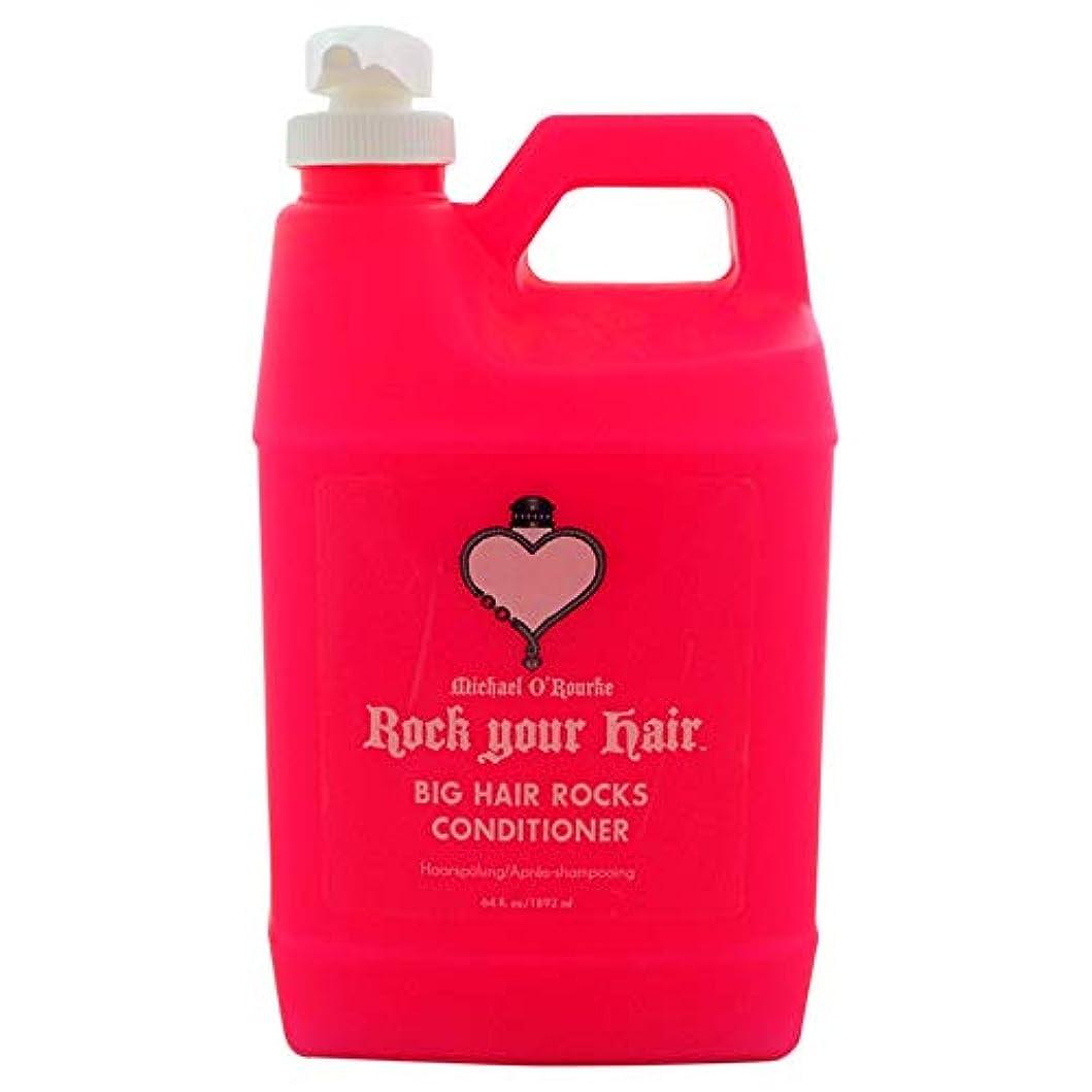 腕大混乱衣類Rock Your Hair Big Hair Rocks Conditioner