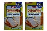 【2個セット】日清 スーパーカメリヤ ドライイースト ホームベーカリー用 3g 10袋