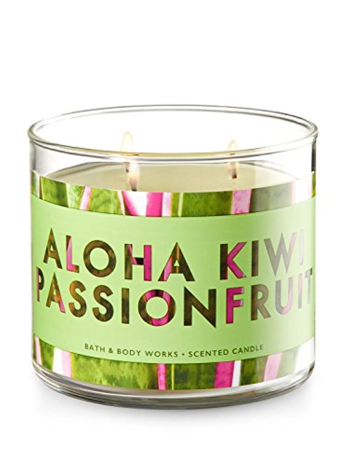 最大の明確な私たちのBath and Body Works 3 Wick Scented Candle Aloha Kiwi Passionfruit 430ml