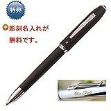 【名入れ無料】クロス CROSS テックフォー 複合筆記具 ボールペン+シャープペン ソフトフィールブラック AT0610-1