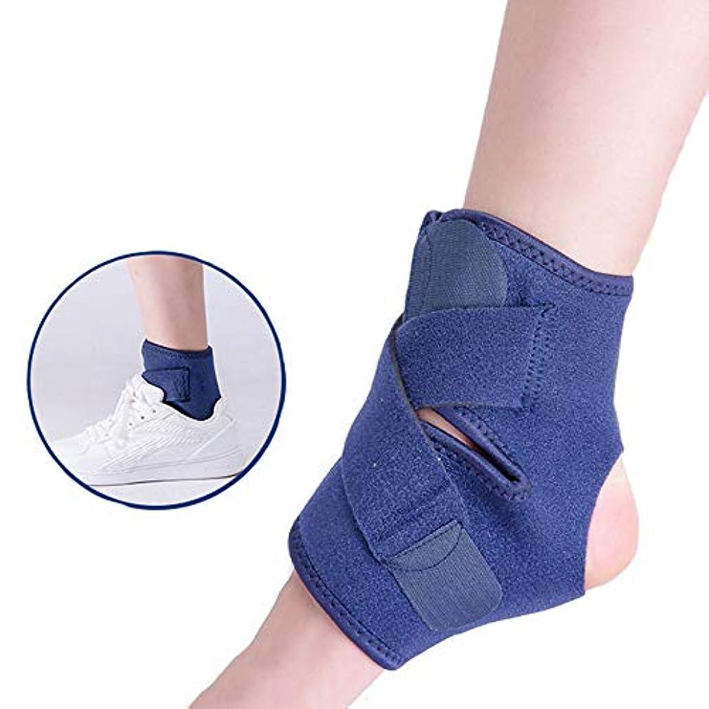 足首サポート、足底筋膜炎サポート - 調節可能な伸縮性のある足首ブレスレット、通気性足のサポート男性と女性、スポーツやフィットネス、医療包帯に適しています